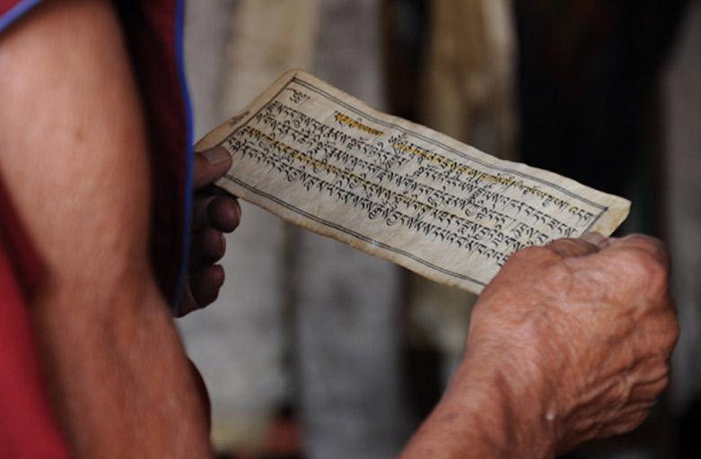 Bodhicharyavatara de Shantideva – 20 juin 2017 – 19h45