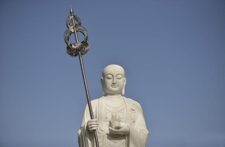 ས་ཡི་སྙིང་པོའི་ཆོ་ག Kṣitigarbha Puja